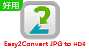 Easy2Convert JPG to HDR中文版